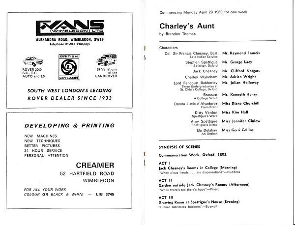 charleysaunt_8-9 by Stuart Alexander Hamilton