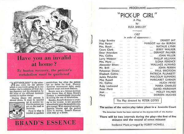 pickupgirl_4-5 by Stuart Alexander Hamilton
