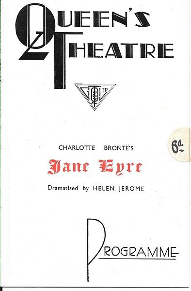 janeeyre1 by Stuart Alexander Hamilton