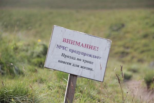 IMG_1792 by Elbrus9