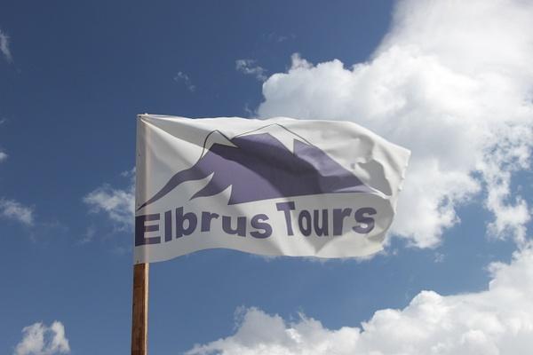 IMG_1811 by Elbrus9