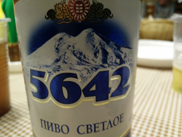 IMG_20150728_203755 by Elbrus9