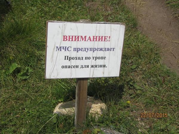 IMG_2442 by Elbrus9