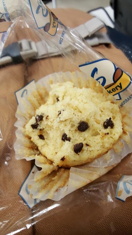 School Muffin