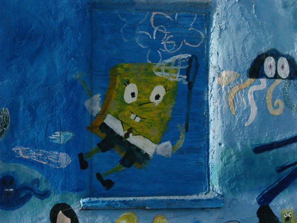 Spongebob by EstebanAguilar