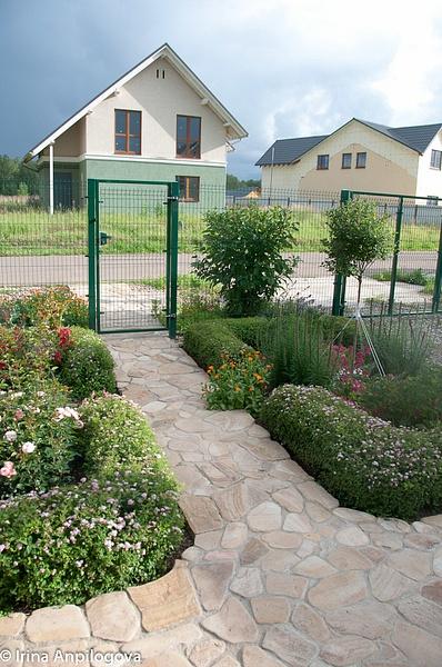 Garden by User135751987