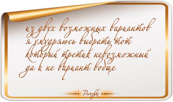 pirojki_008 by Rimonel3