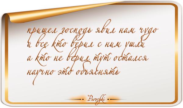 pirojki_010