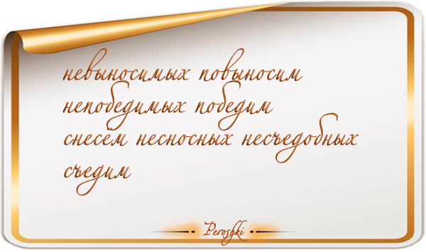 pirojki_012 by Rimonel3