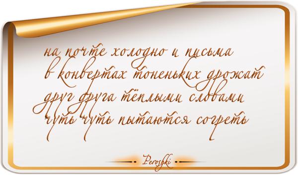 pirojki_013 by Rimonel3