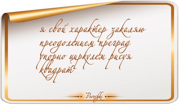 pirojki_015 by Rimonel3