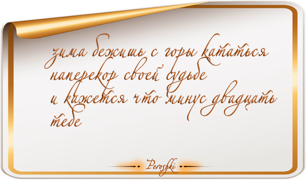 pirojki_016 by Rimonel3