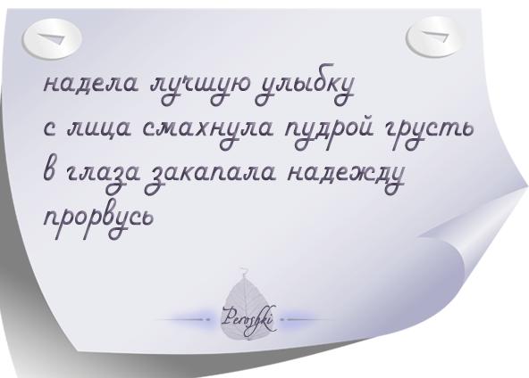 pirojki_018 by Rimonel3