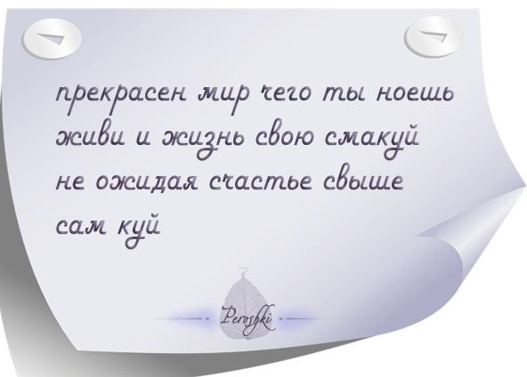 pirojki_019 by Rimonel3