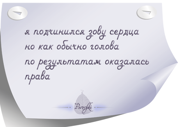 pirojki_020 by Rimonel3