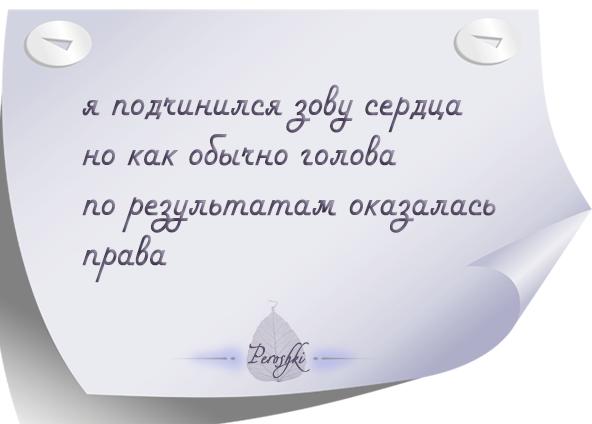 pirojki_020