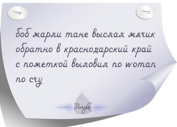 pirojki_021 by Rimonel3