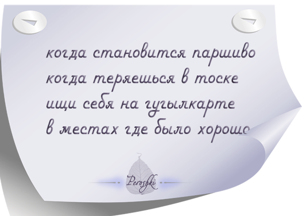 pirojki_022 by Rimonel3