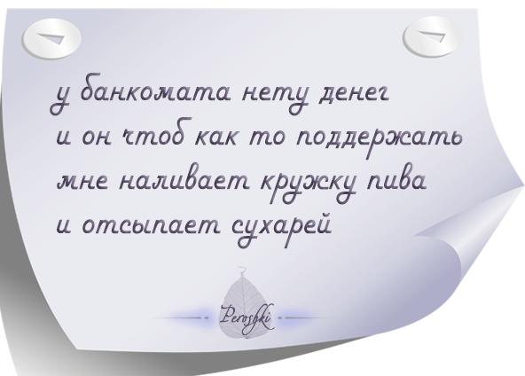 pirojki_023 by Rimonel3