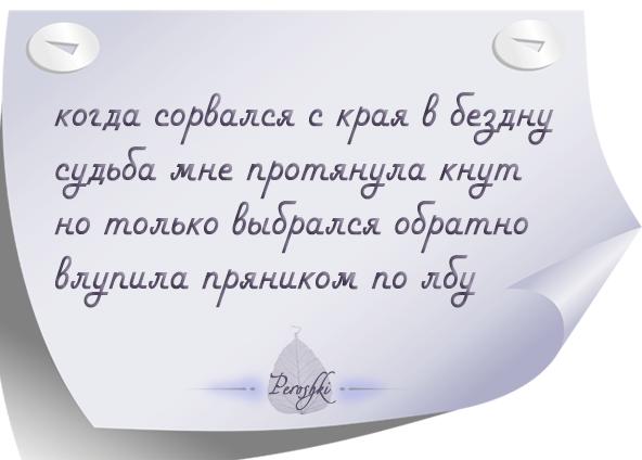 pirojki_024