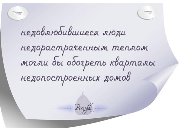 pirojki_025 by Rimonel3