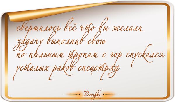 pirojki_001 by Rimonel3