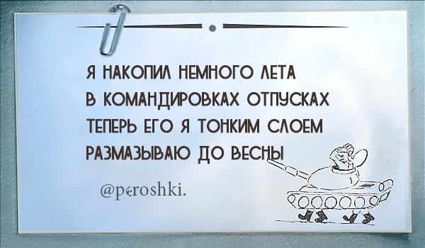peroshki_003
