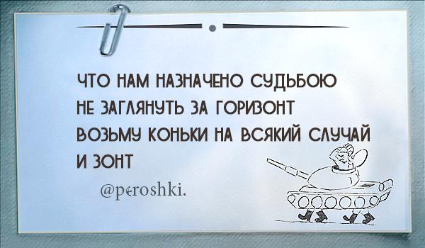 peroshki_006 by Rimonel3