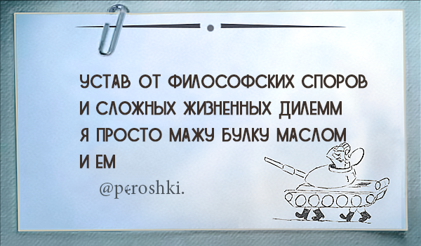 peroshki_007