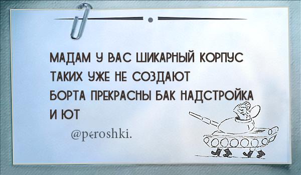 peroshki_009 by Rimonel3
