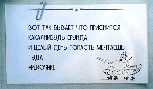 peroshki_011