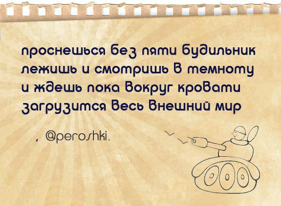 peroshki_013 by Rimonel3