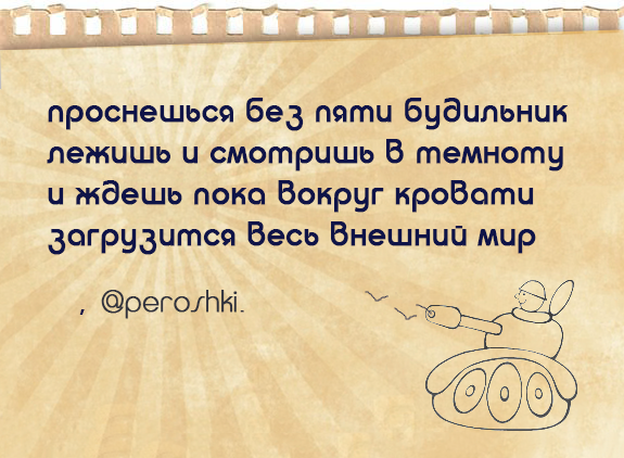 peroshki_013