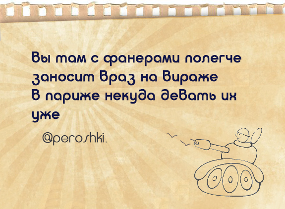 peroshki_014 by Rimonel3