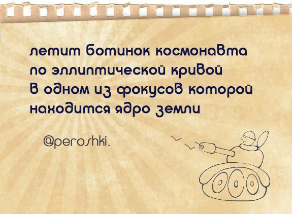peroshki_015 by Rimonel3