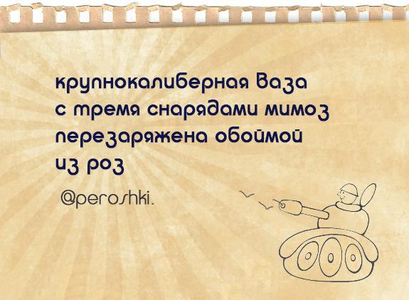 peroshki_016 by Rimonel3