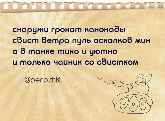 peroshki_017 by Rimonel3