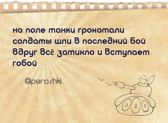 peroshki_019 by Rimonel3