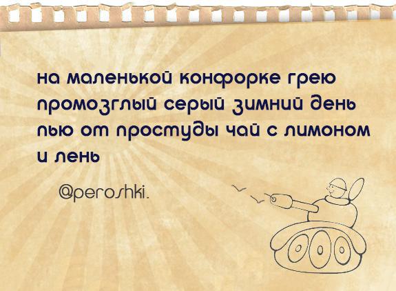 peroshki_022 by Rimonel3