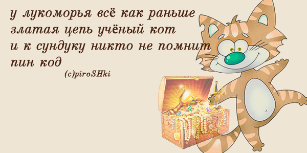 kot_blin_021 by Rimonel3