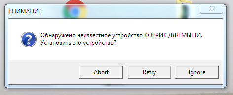prikol_031