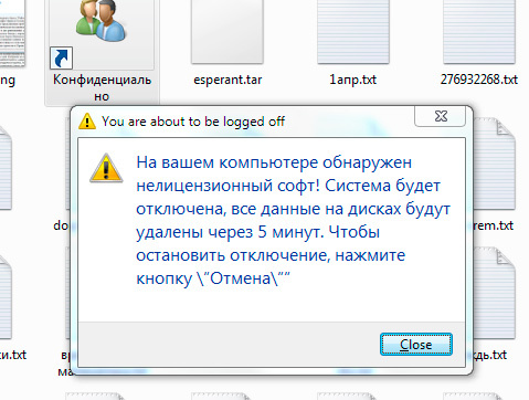 prikol_035