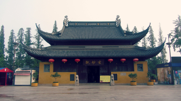 IMG_7270_ by A-chinese