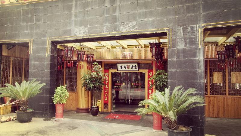 suzhou (1)
