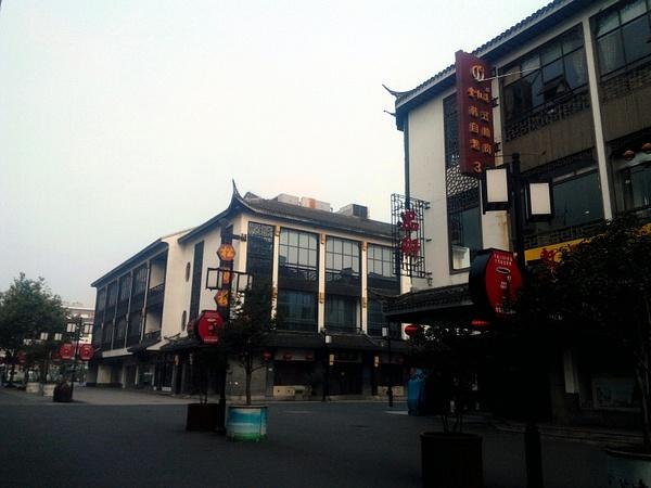 苏州 (2) by A-chinese