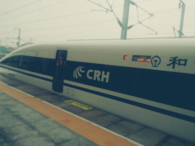 Railway in China (5)