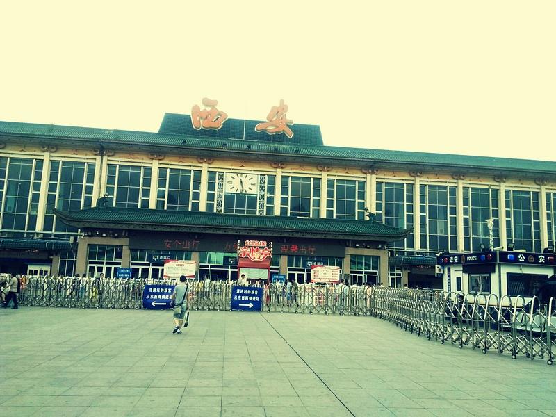 Railway in Xi'an (1)