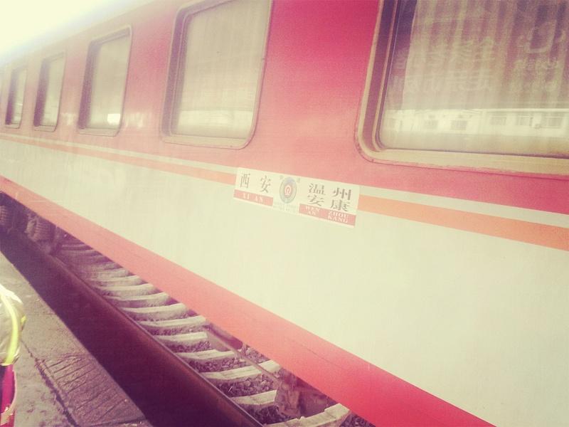 Railway in Xi'an (2)