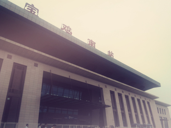 Railway in Xi'an (4) by A-chinese