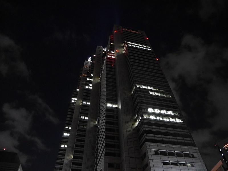 Pilvenpiirtäjä Tokiossa